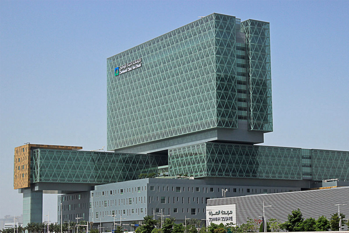 Cleveland Clinic Hospital