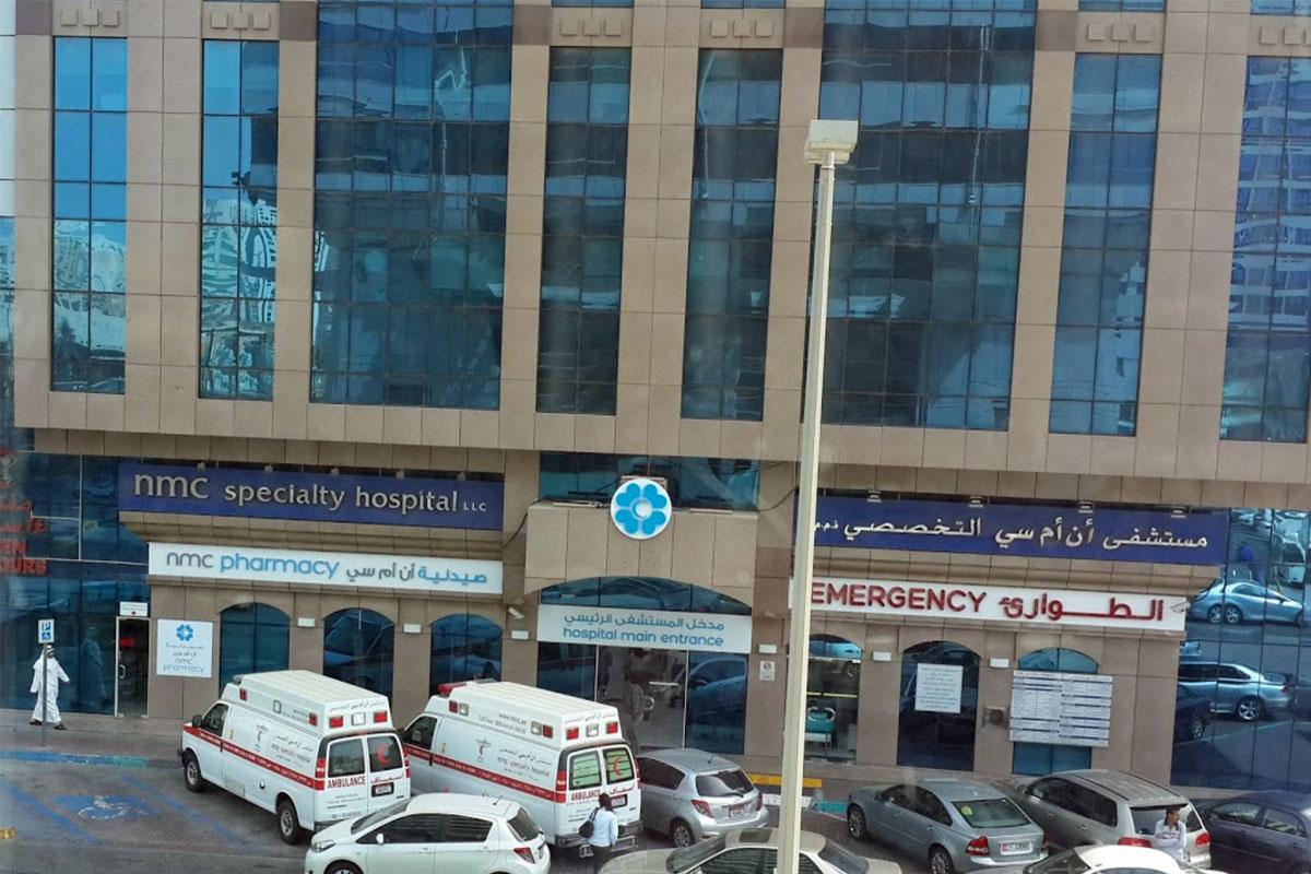 NMC Hospitals