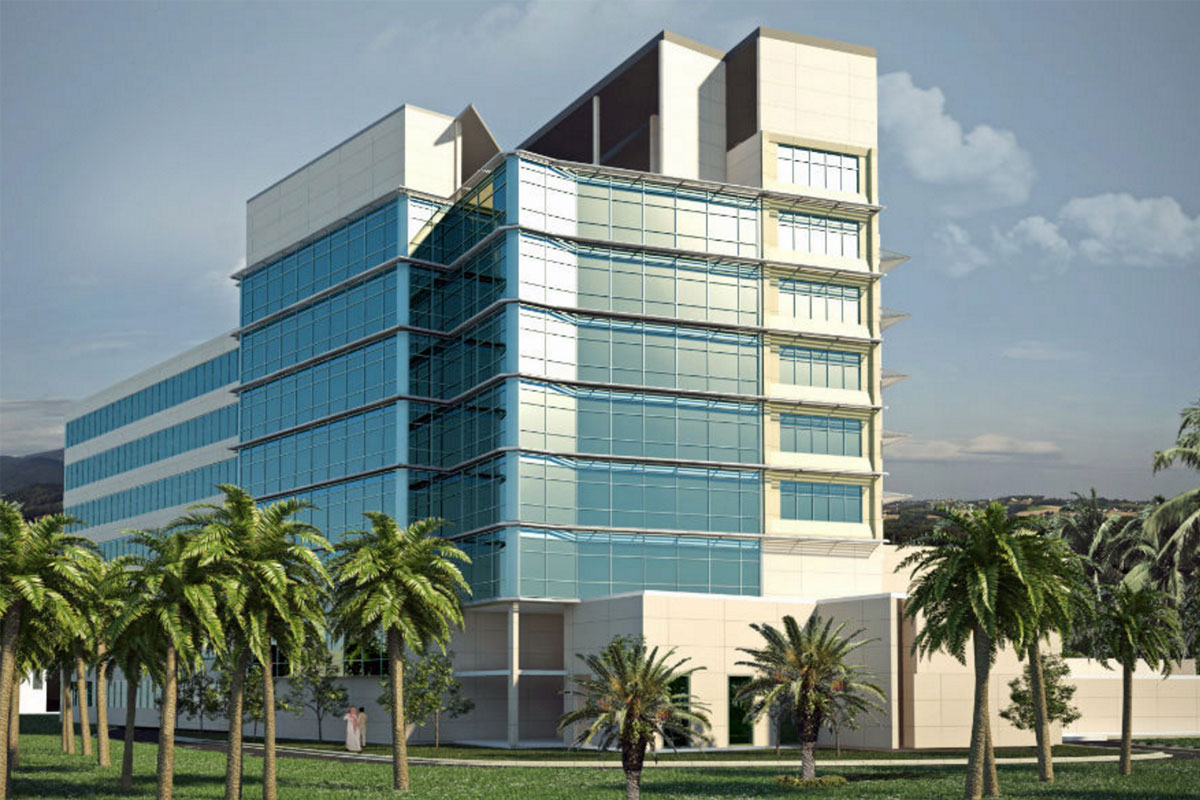 Amina Hospital