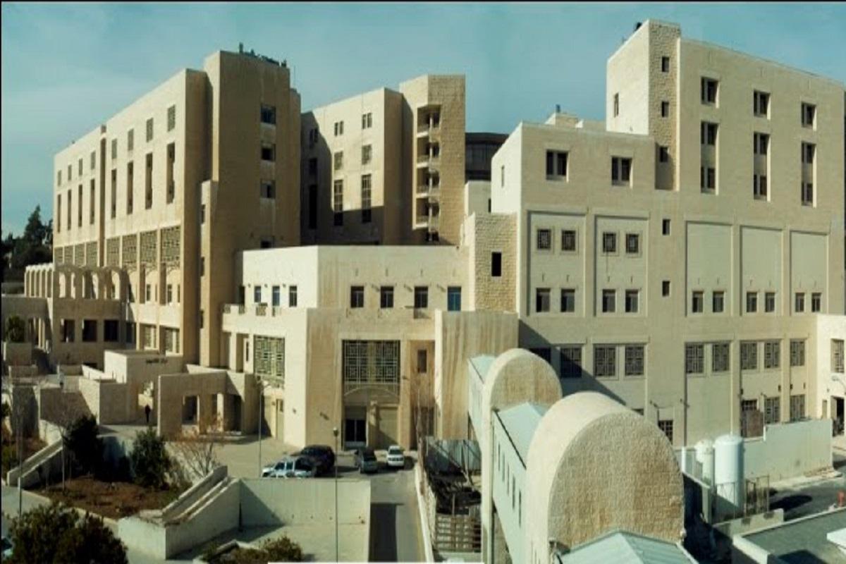Basheer Hospital (MOH)