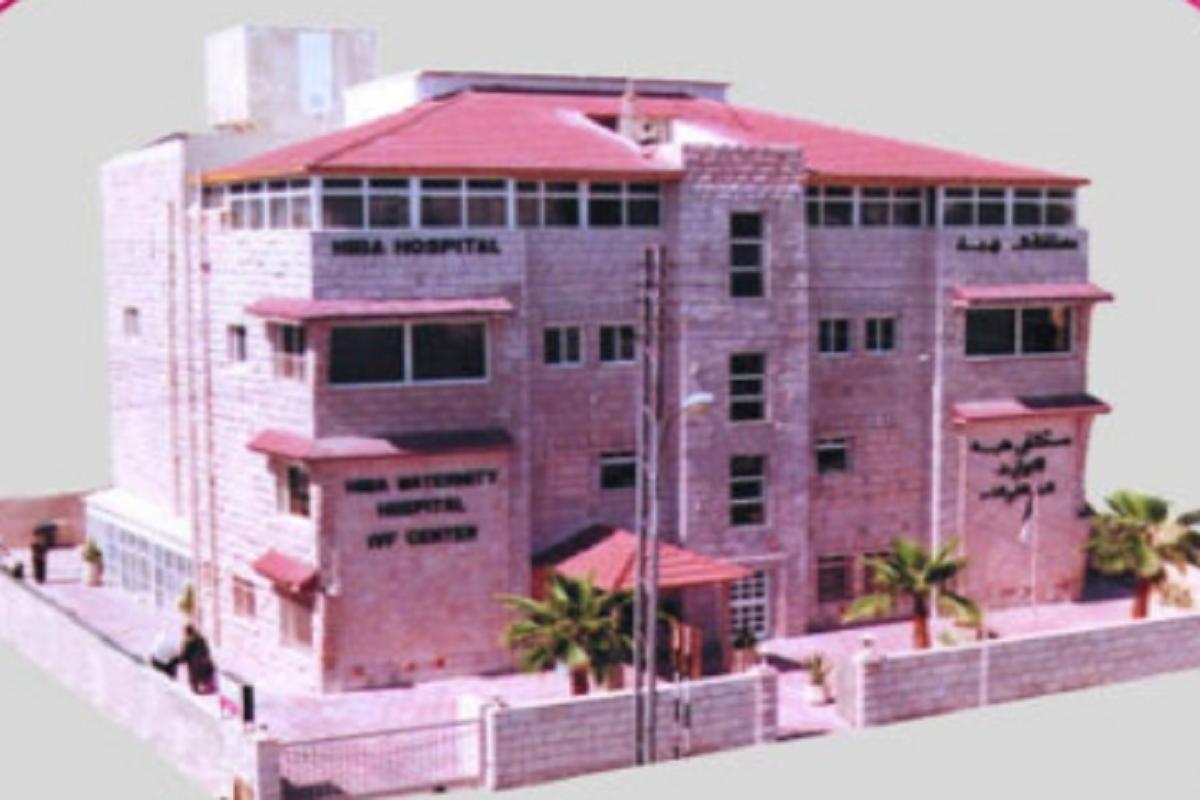 Hiba Hospital