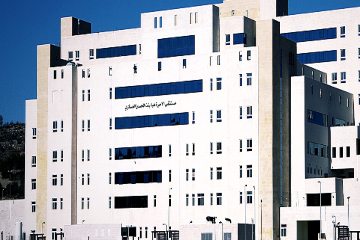 Jarash & Ajloon Hospital (Military)