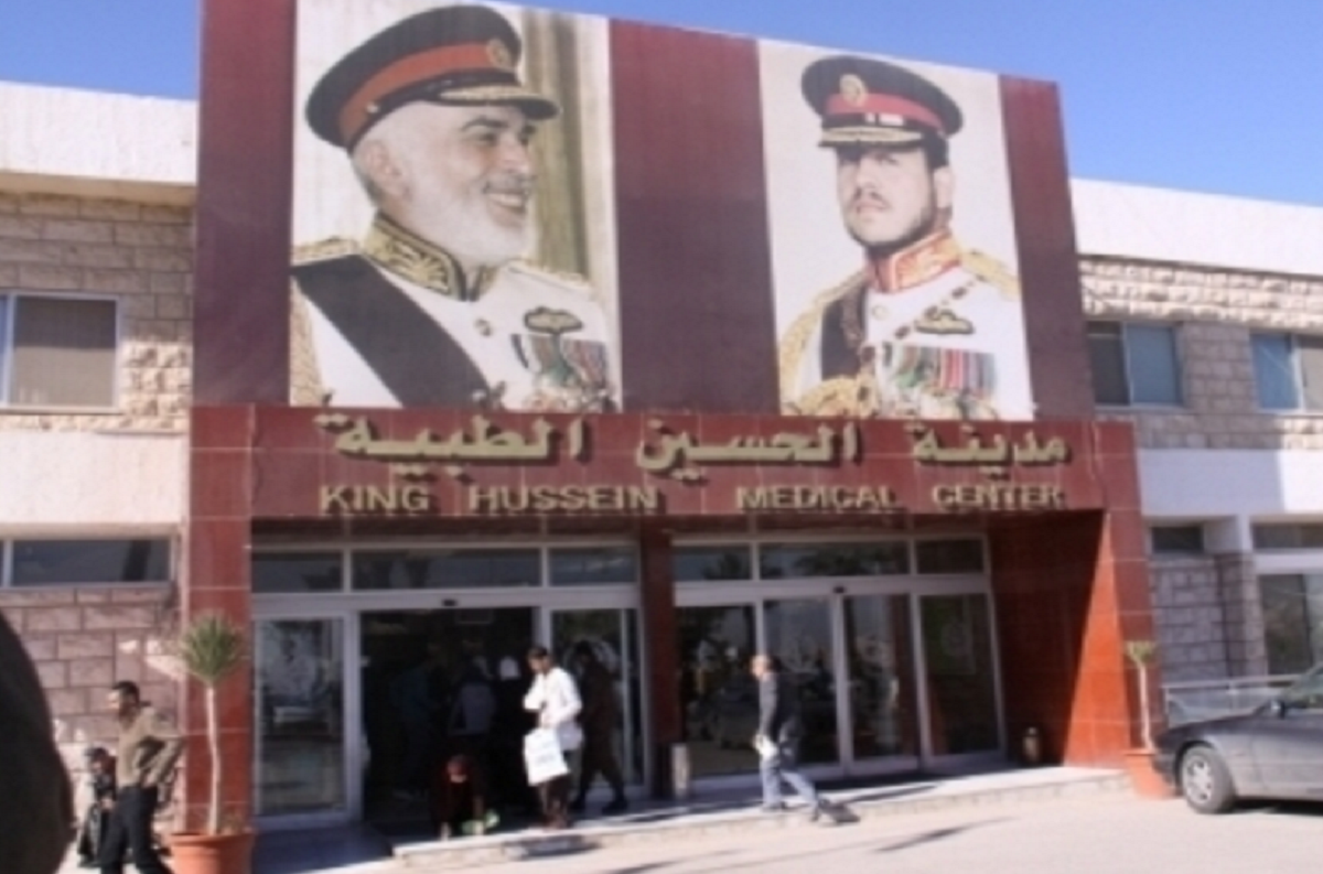 King Hussein Medical Center  (Military)