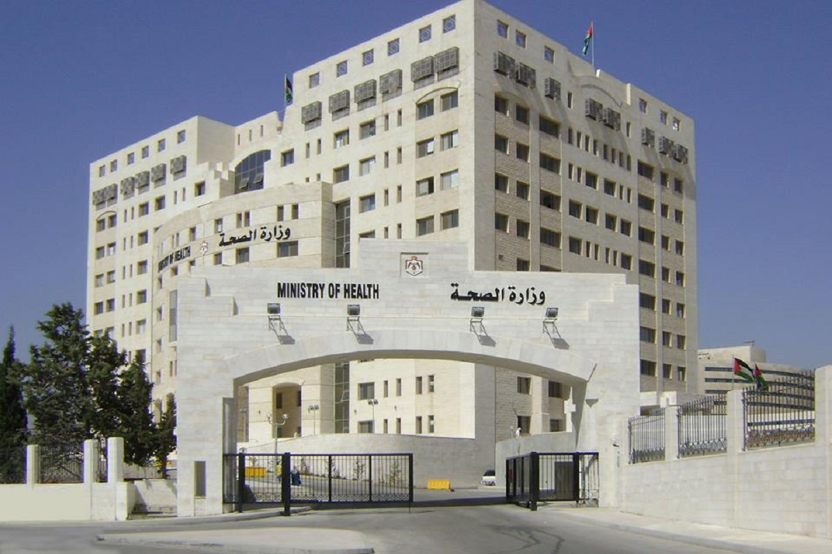 North Baday Hospital - MOH