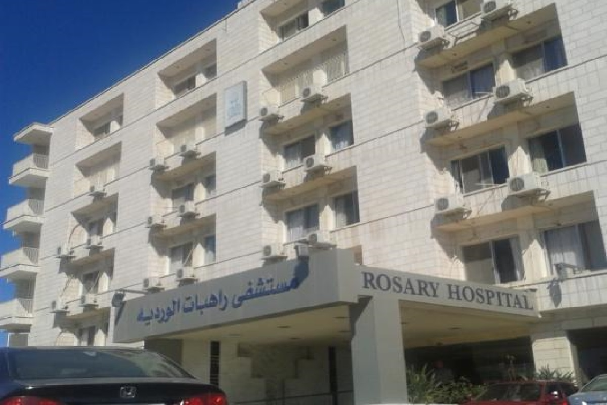 Rosary Sisters Hospital