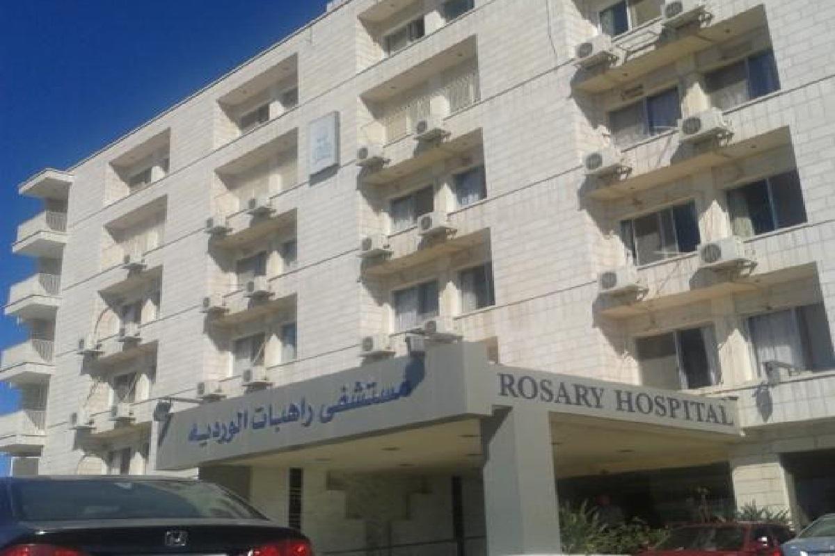 Rosary Sisters Hospital